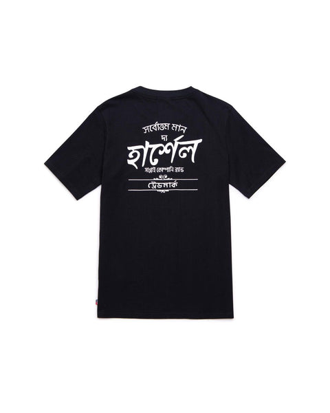Herschel Supply Co Men's Tee Classic Logo Black - Arabic, Bengali, Chinese, Hebrew, Japanese and Korean