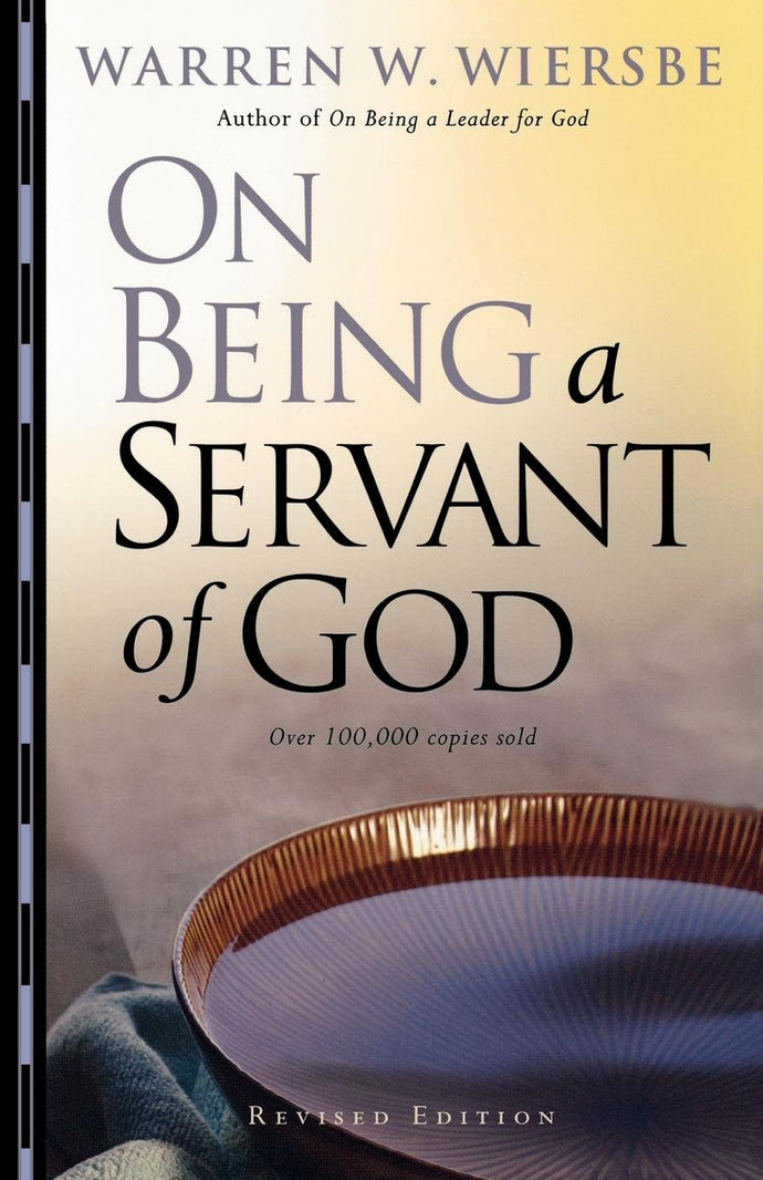 On Being A Servant For God