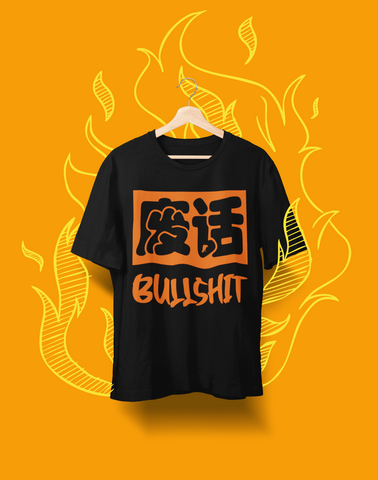 Orange Bullshit - Organic cotton t-shirt