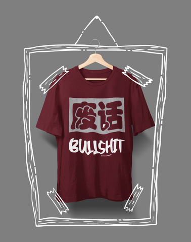 Grey Bullshit - Organic cotton t-shirt