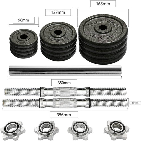Adjustable Dumbbell and Barbell Set - Arriving Late September - Catch Fitness - fitness equipment