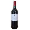 Chateau Musar Hochar Pere et Fils Bekaa Valley 2016 750 ML