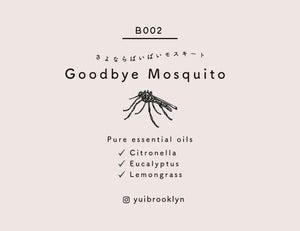 Goodbye Mosquito  Signature Candle【100% Pure Essential Oils】