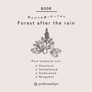 Forest after the rain【100% Pure Essential Oils】