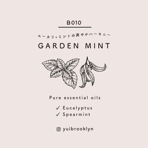 Garden mint  Signature Candle【100% Pure Essential Oils】