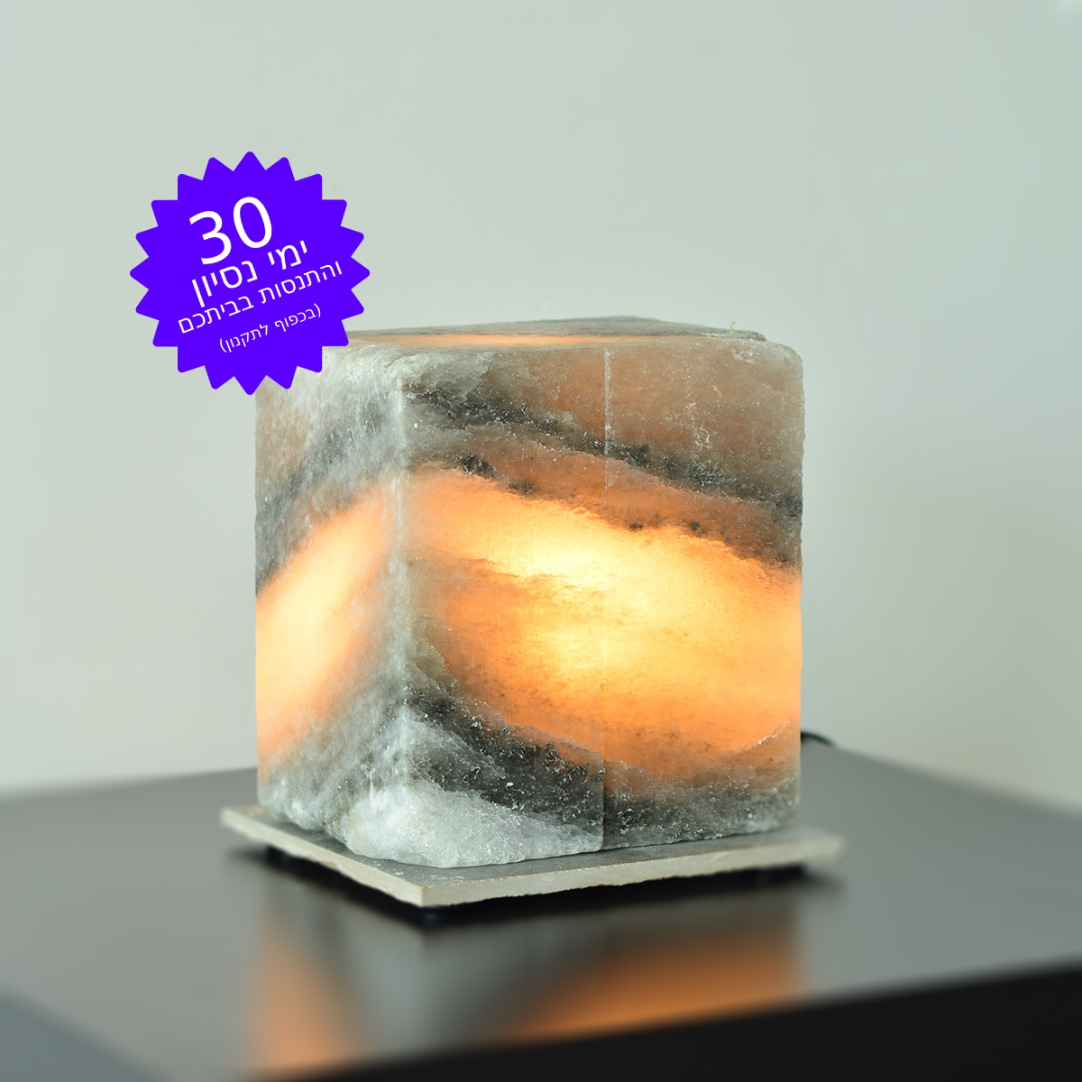 Therapeutic natural salt lamp - 8 kg