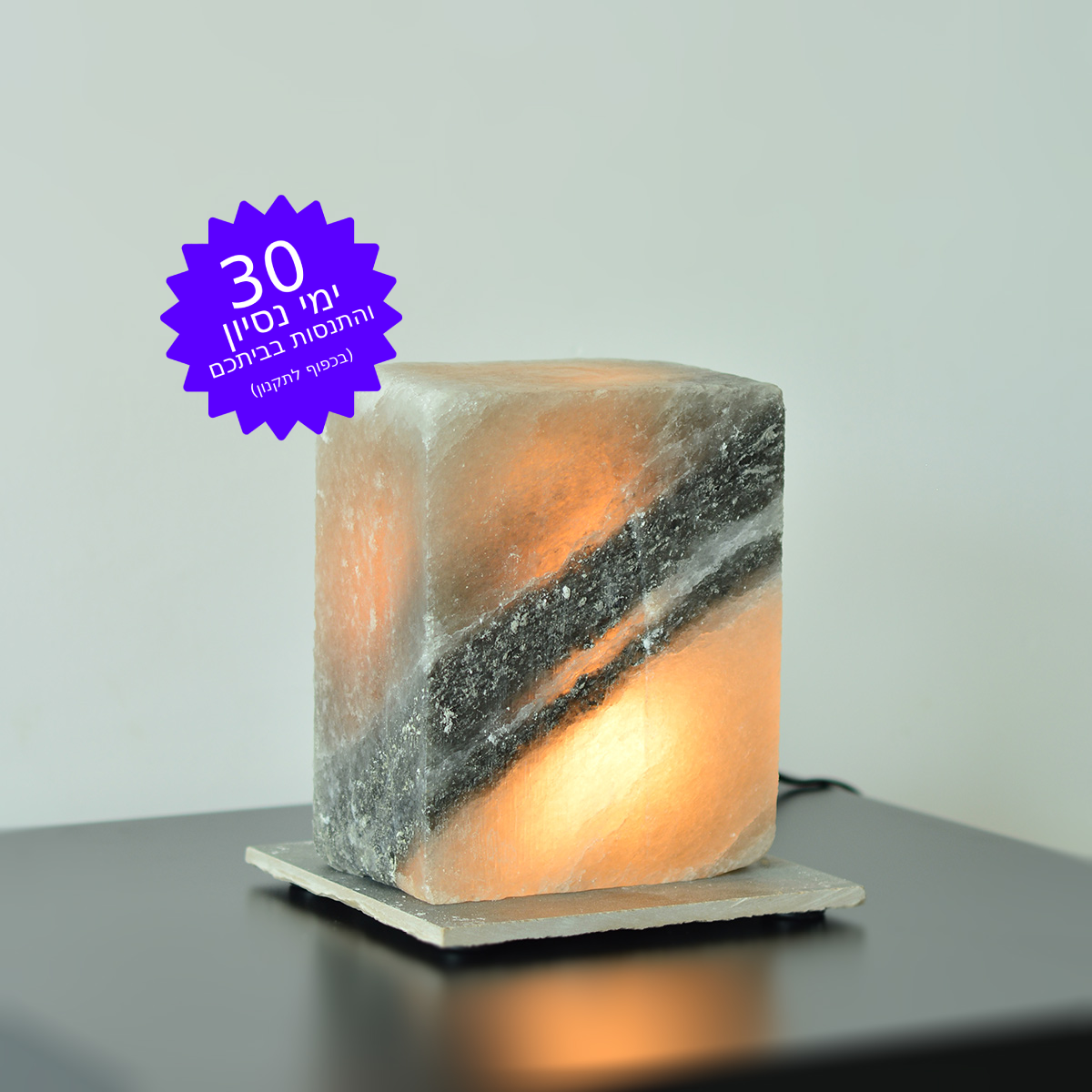 Therapeutic natural salt lamp - 7 kg