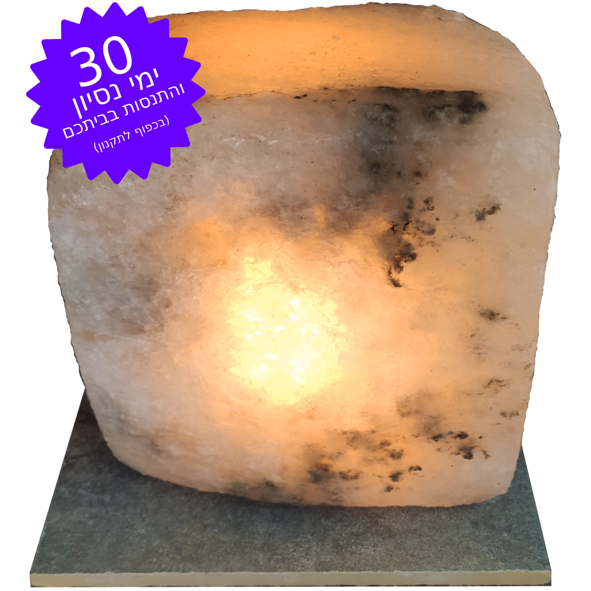 Therapeutic natural salt lamp 6 kg