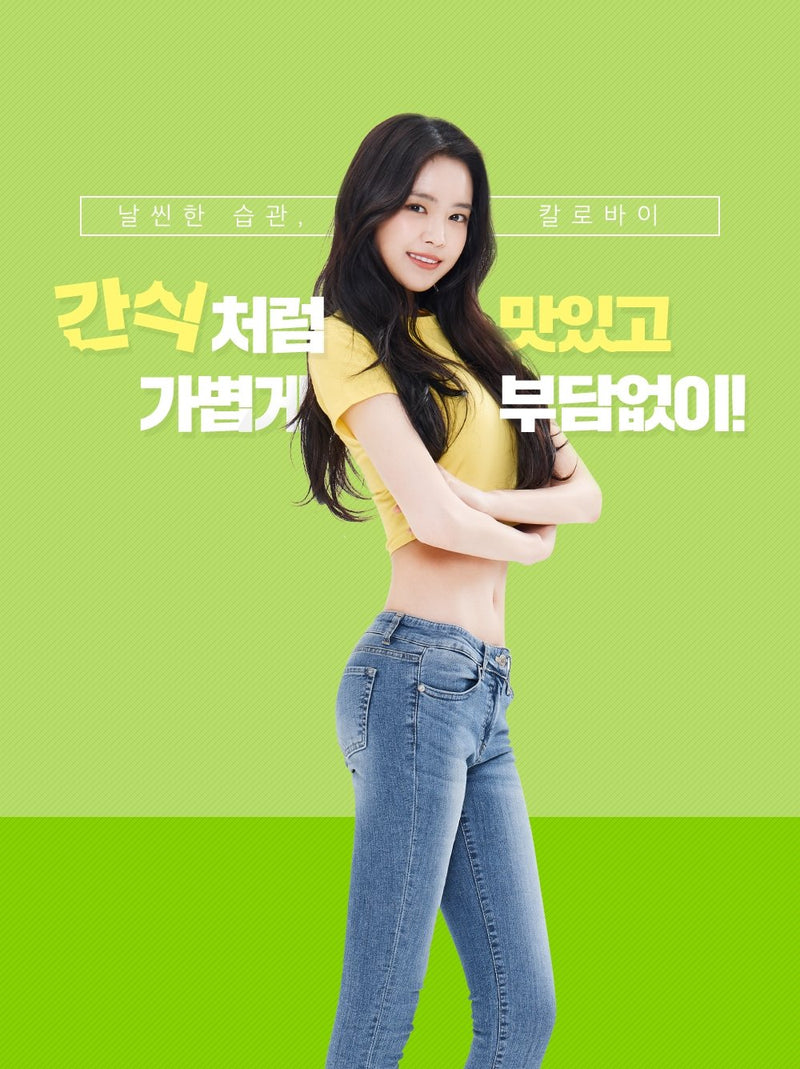 CALOBYE Upgrade Weight Loss Diet Pill for 30 Days Kpop Diet (30 pouches).