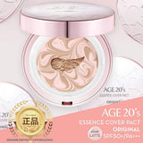 AGE 20'S ESSENCE COVER PACT ORIGINAL PINK LATTE + REFILL.