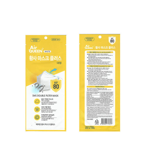 KF80 ANTI VIRAL MASK(AIRQUEEN - SUMMER MASK).