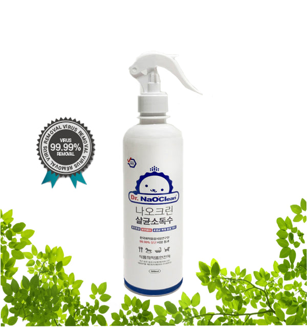 NAO CLEAN DISINFECTING SPRAY(KILLS 99.9% VIRUS 500ML).