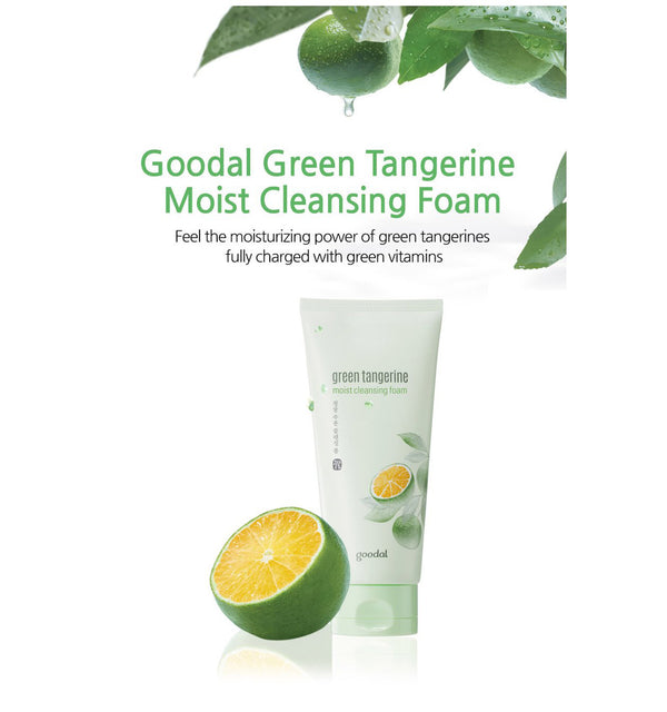 GOODAL Green Tangerine Moist Cleansing Foam