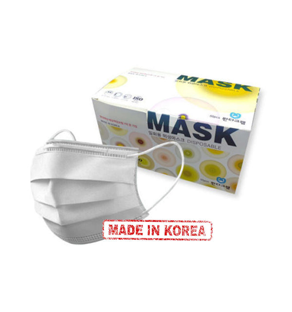 PANDAGRAM KOREAN SURGICAL Disposable Mask(50 pcs).