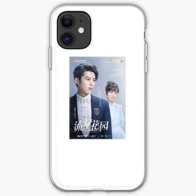 coque iphone 8 meteor garden