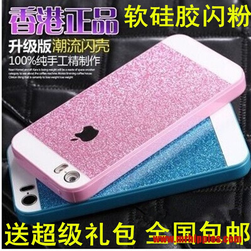 kuawei coque iphone 5