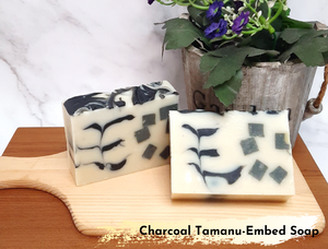 Soap Artisan | Charcoal Tamanu-Embed Soap