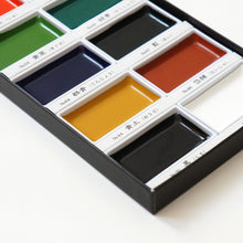 Load image into Gallery viewer, Watercolor Palette - 12 Colors Set