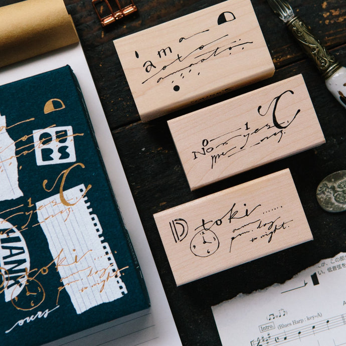 Cursive Deco Rubber Stamp Set - OURS