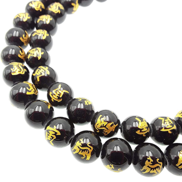 black onyx chinese zodiac Tiger's smooth round beads