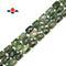"Nephrite Jade Faceted Flat Rectangle Beads Size 10x14mm 15.5"" Strand"