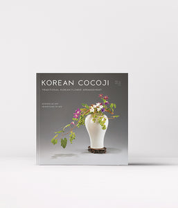 Cocoji:  Traditional Korean Flower Arrangement