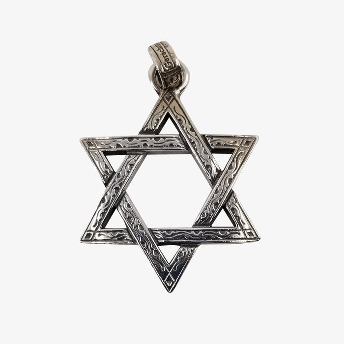 Large Sterling Silver Jewish Star