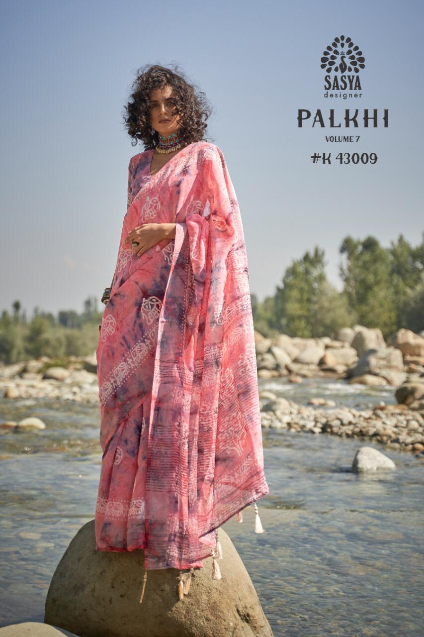 Pure Linen With Digital Print Saree