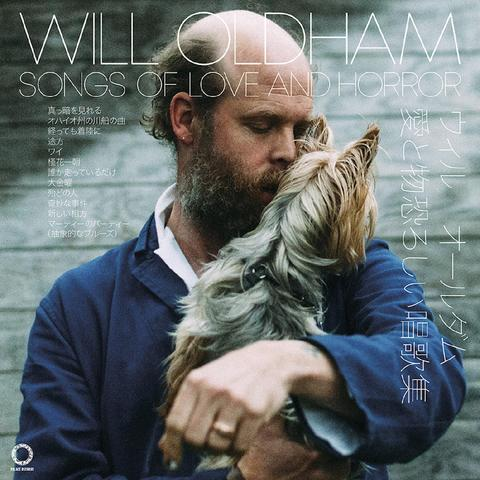 PREORDER - Will Oldham - Songs Of Love And Horror (LP, Heavyweight Black Vinyl)
