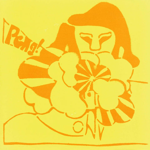 Stereolab - Peng! (LP, Clear Vinyl)