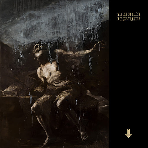Behemoth - I Loved You At Your Darkest (2xLP, Indie Excl. Gatefold Black/Blue Vinyl)