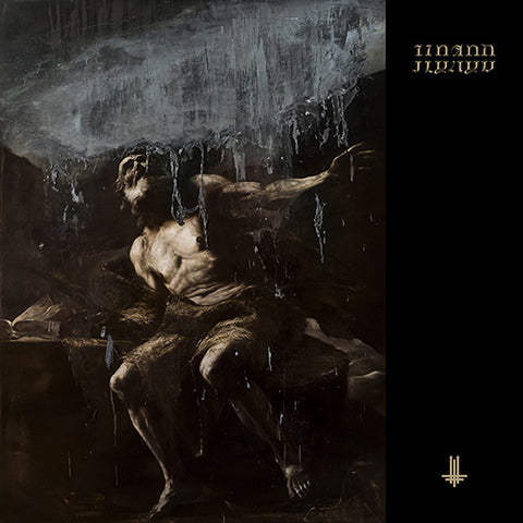 Behemoth - I Loved You At Your Darkest (2xLP, Indie Excl. Gatefold Blue Vinyl)