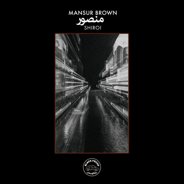 Mansur Brown - Shiroi (LP)