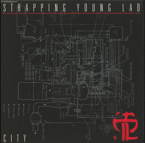 Strapping Young Lad - City (LP)