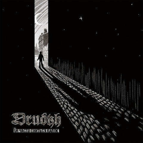 Drudkh - They Often See Dreams About The Spring (LP, White vinyl)