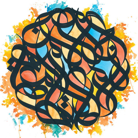 Brother Ali - All The Beauty In This Whole Life LP (three-colour splatter vinyl)