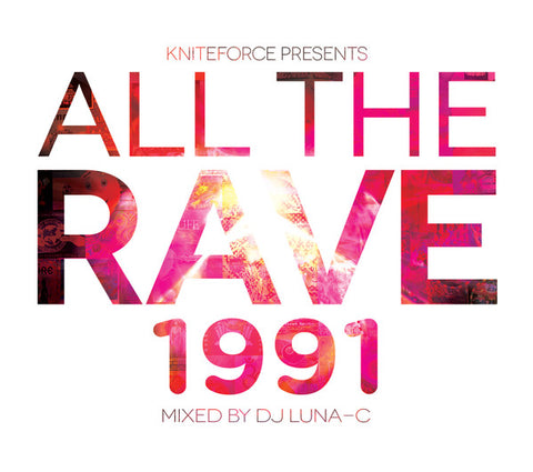 "Various - All The Rave 1991 (12"")"