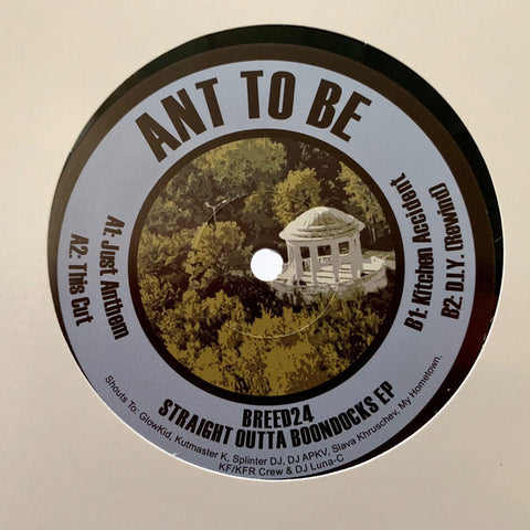 "Ant To Be - Straight Outta Boondocks EP (12"")"