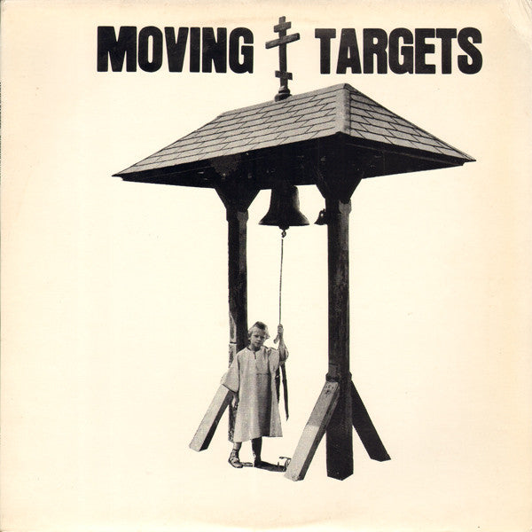 Moving Targets - Burning In Water (LP)