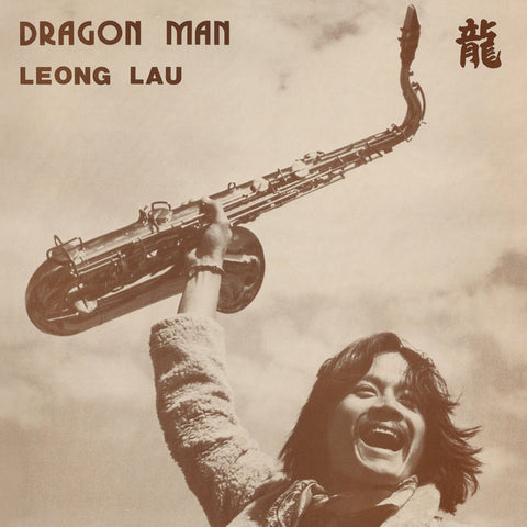 Leong Lau - Dragon Man LP
