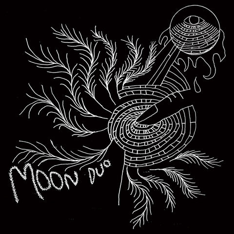 Moon Duo - Escape (LP, Expanded Edition, pink vinyl)