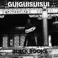 Guiguisuisui - Black Books 7""