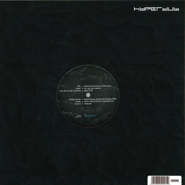 Various Artists - Hyperdub Decadubs 10.2 EP