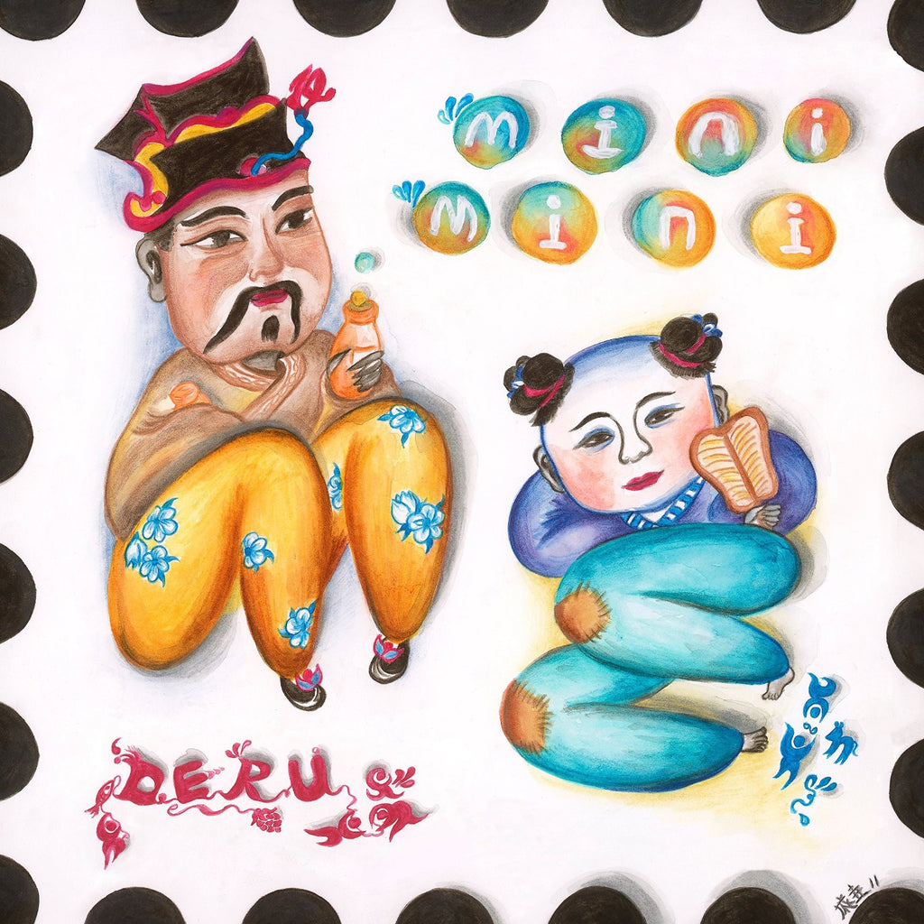 "Deru Feat. Casual & Gift Of Gab - Mini-Mini Me 7"" Single"