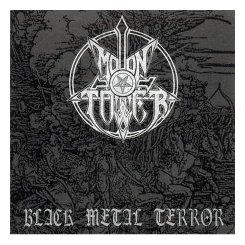 Moontower - Black Metal Terror (LP)