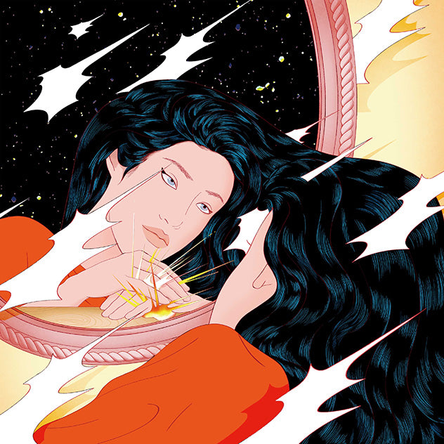 "Peggy Gou - Once (12"" Single)"