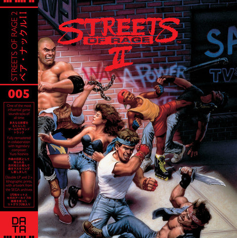 Koshiro, Yuzo - Streets Of Rage 2 2xLP (clear and black smoke vinyl)