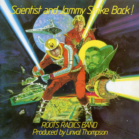 Scientist & Prince Jammy - Scientist And Jammy Strike Back! (LP, orange vinyl)