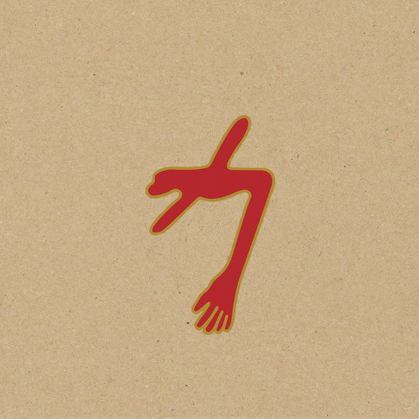 Swans - The Glowing Man (3xLP + download and poster)