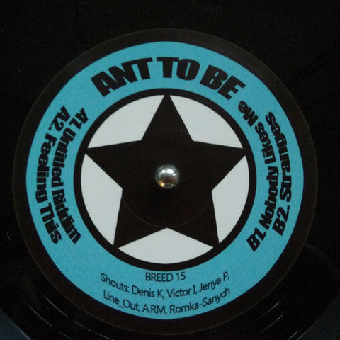 "Ant To Be - Untitled Riddim (12"")"